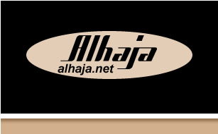 Alhaja.net - Horse care and Training Resources